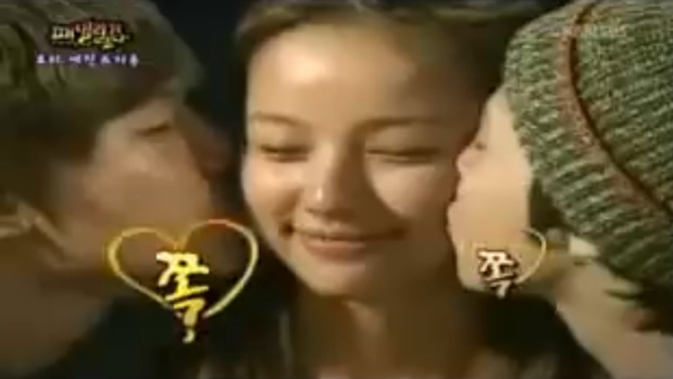 GD DaeSung Hyori FamilyOuting By Lady Of The Picori