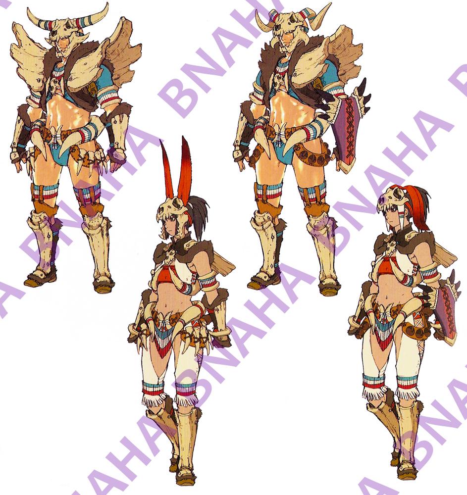 Teostra Armor
