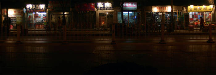 Midnight Asian Market