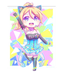 Eli Ayase (LLSIF Cyber)
