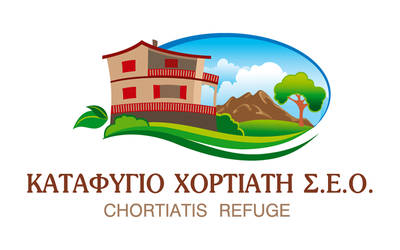 Chortiatis Logo