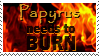 Papyrus is Fucking Ugly by lollirotfest