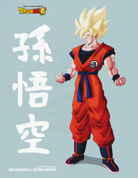 DragonBall Super Movie Poster