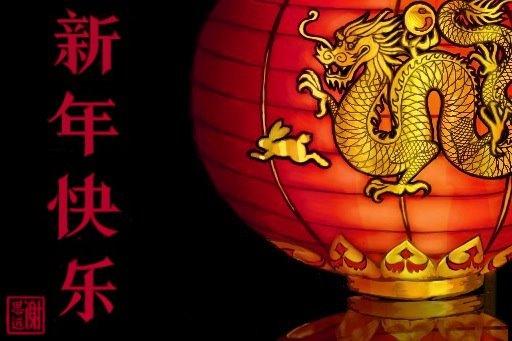 dragon year by Flrmprtrix