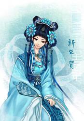 Dragon Year by itakoaya