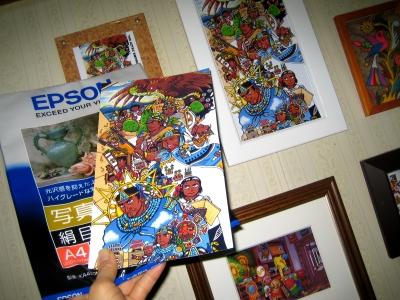 paper by nosuku-k