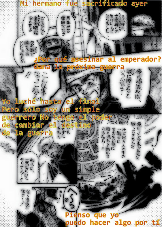 Tezcatlipoca Pag 008 by nosuku-k