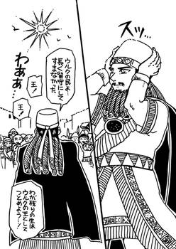 MANGA The Epic of Gilgamesh : Utnapishtim-22