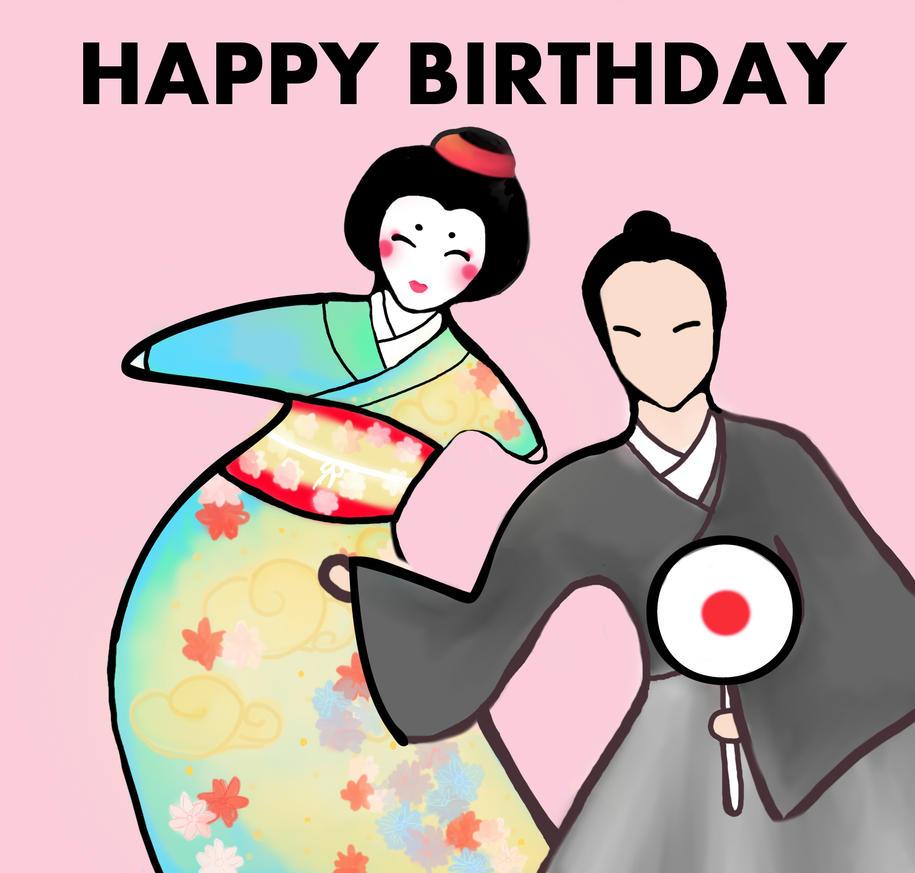 Japanese birthday greetings clip art best graphic sharing japanese birthday celebration by suelette on deviantart rh deviantart com christian birthday greetings clip art vintage happy birthday clip art m4hsunfo