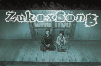 ZukoxSong Signature by strangesheelf