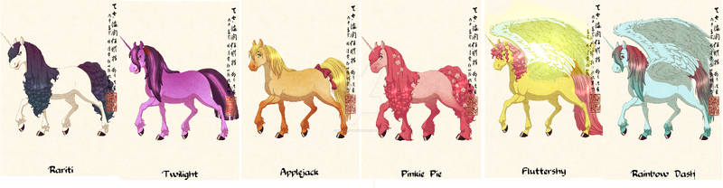 MLP FIM ponies with Horse Maker