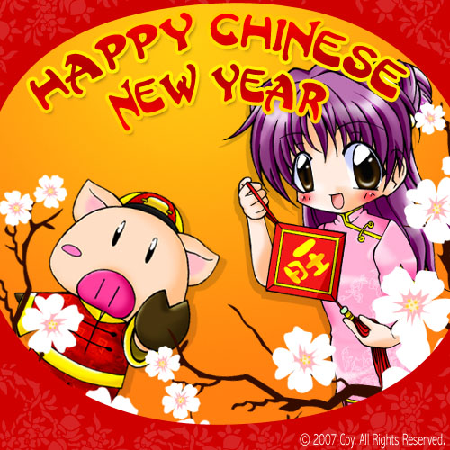 happy chinese new year 2007 by coylime - Chinese New Year 2007