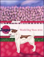 Ellie @ WDS Japan 2016