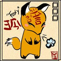 Fox-ie by IIIXandaP