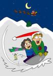 Luke and Sara's Wedding art - Christmas Vacation