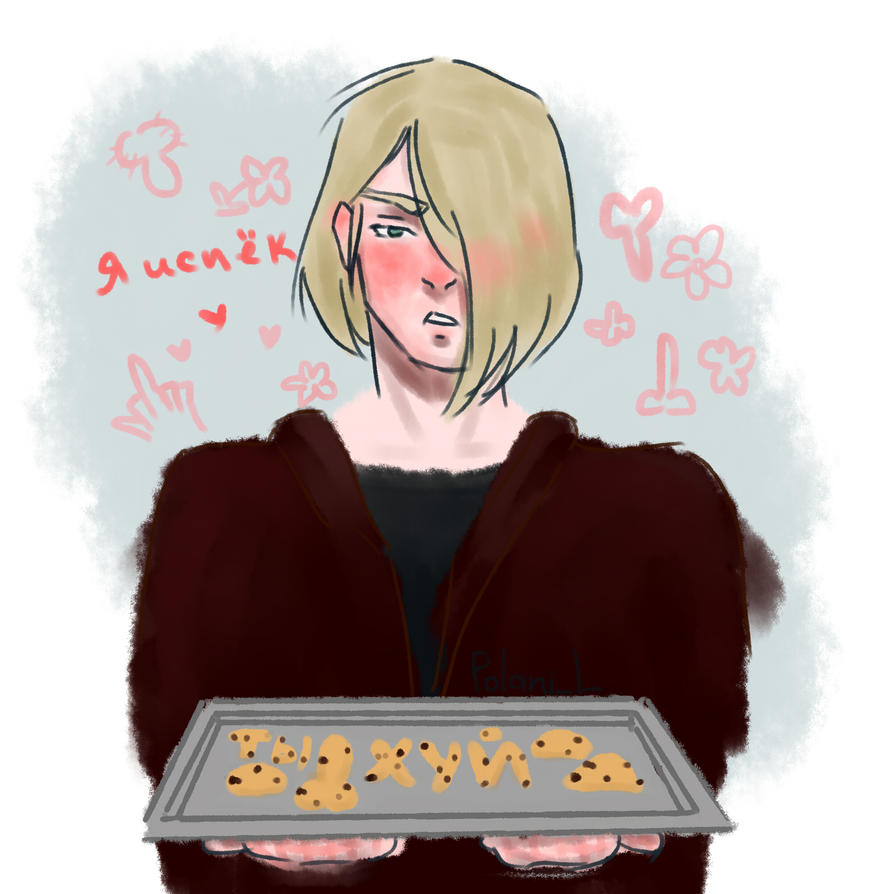 Yurio's cooking by PolaniL