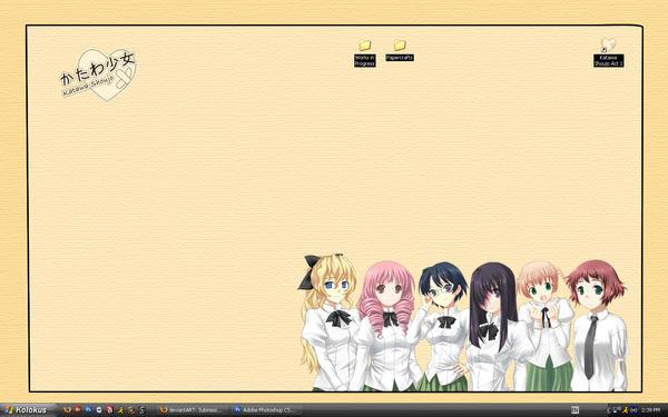 Desktop August 10, 2009 by drspoon