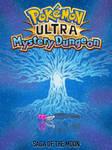 PUMD-Saga of the Moon Cover
