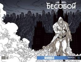 Besoboi #19 by Ap6y3