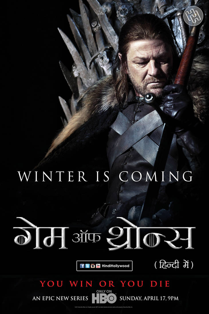 game of thrones season 1 downloadhub