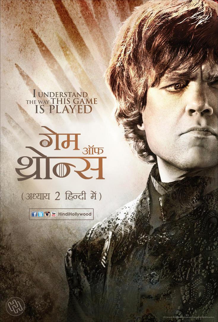 Game of thrones hindi season 2