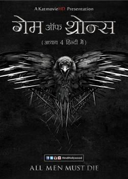 HindiHollywood | DeviantArt