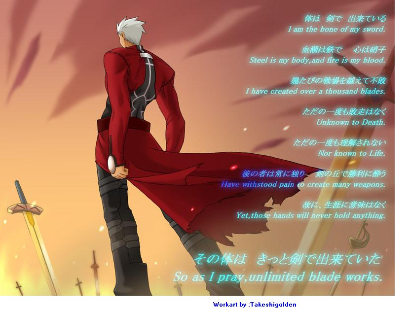 Unlimited Blade Works by