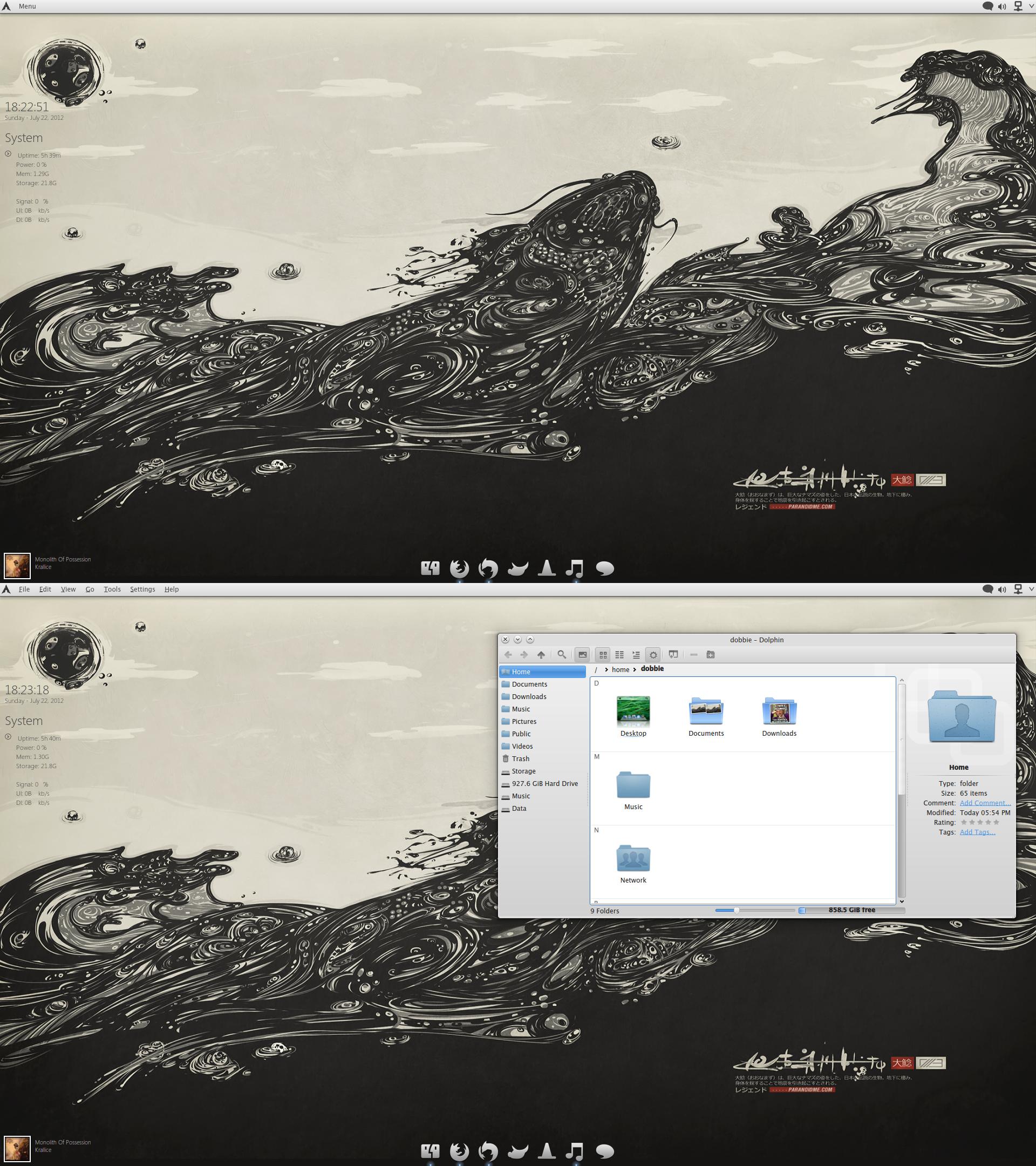 Token KDE - July 2012 by Dobbie03