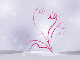 Allah the Almighty by munawar-khel