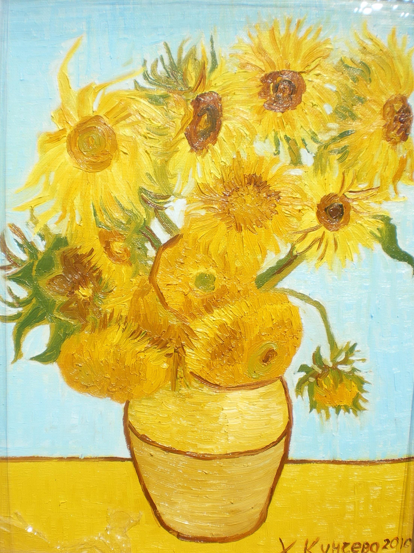 Van Gogh s Sunflowers by Christina Kuncheva on DeviantArt