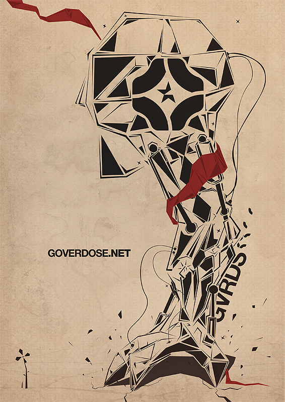 GOVERDOSE.NET comming soon... by velendil