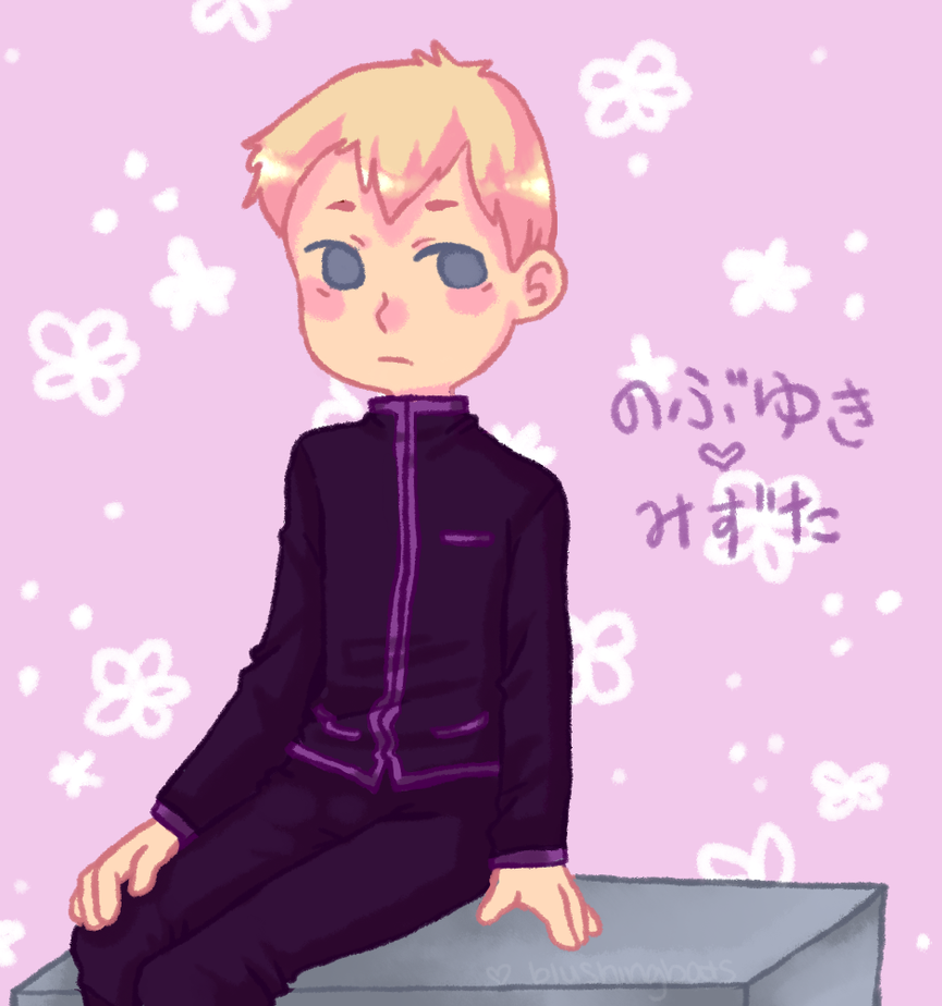 miserable boy by blushingbats