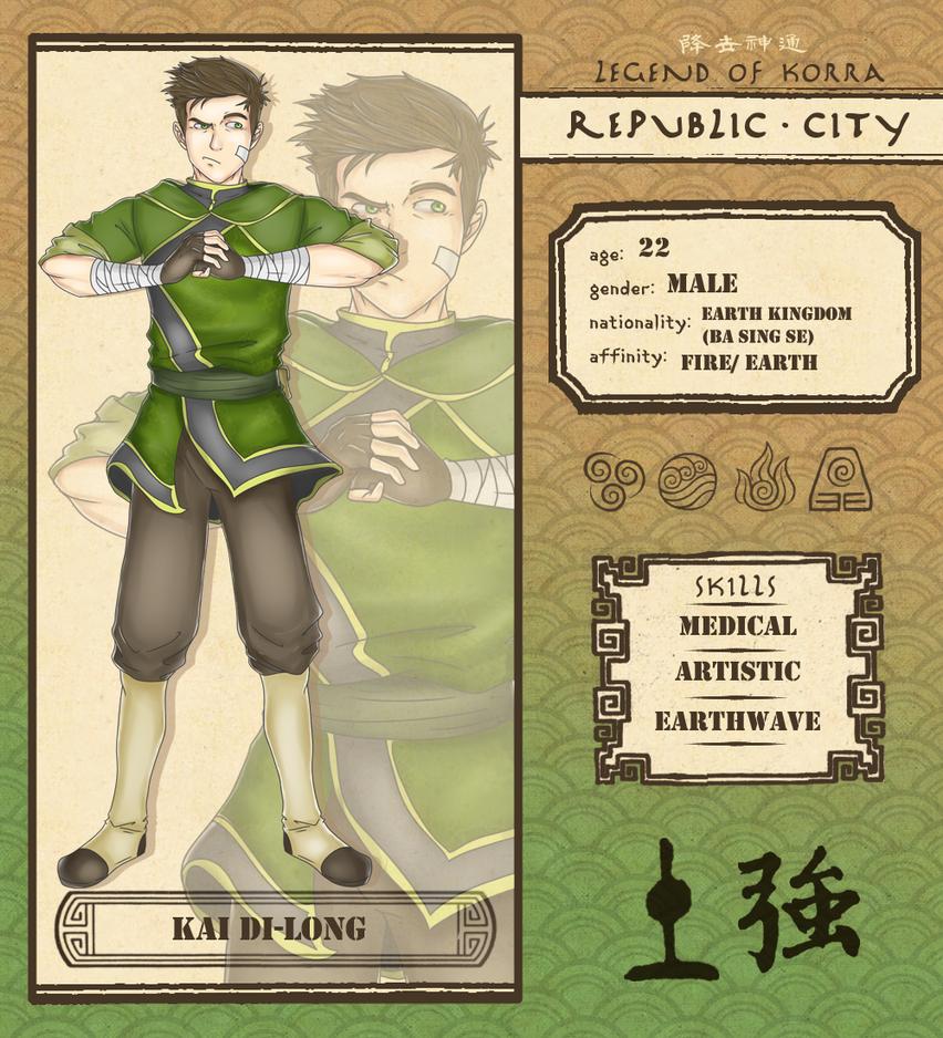 Republic City: Kai Di- Long (Revamp!) by Mikkoy