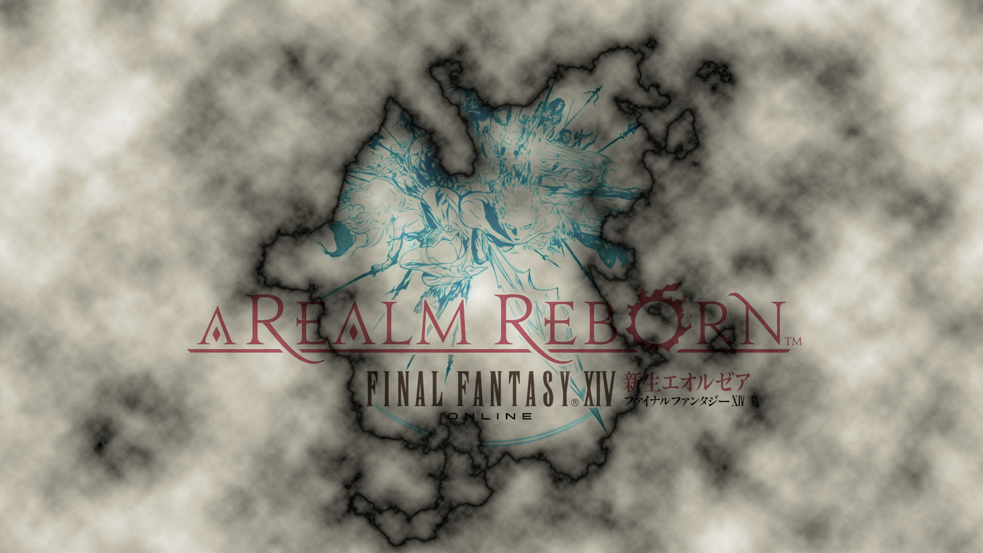 Final Fantasy Xiv A Realm Reborn Fantasy Art Wallpapers: Final Fantasy XIV A Realm Reborn Wallpaper 2 By AlboQuest