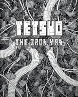 Tetsuo: The Iron Man by JenJenRobot