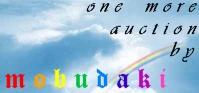 rainbow sky auction logo by mobudaki