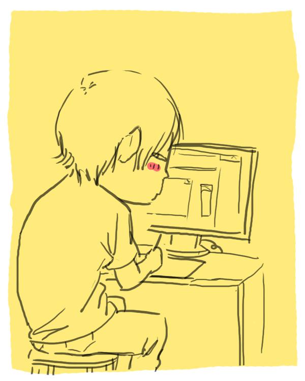 tupuchan's Profile Picture