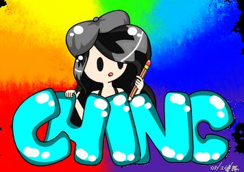 I Am Ching