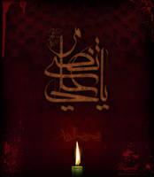 Testimony of Imam Ali a.s by Yaqubi