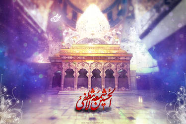 Husain a.s shamah latantafi yaqubi by Yaqubi
