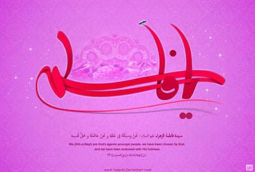 Ya Fatemeh by Yaqubi