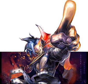 Capitan favorito!!! Kamina_banner_by_EternalheX