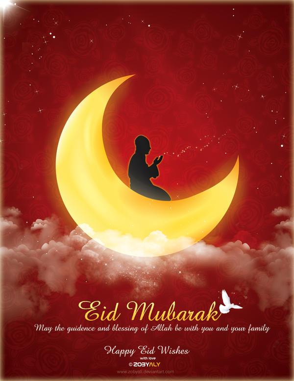 Happy Eid 2009