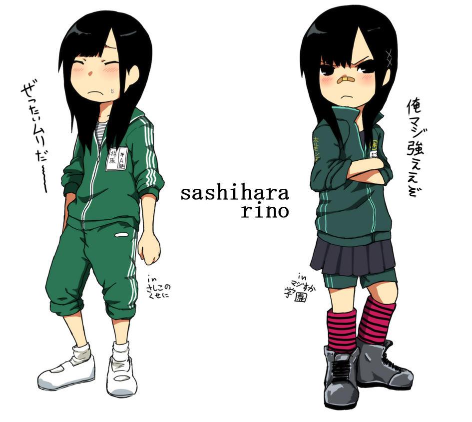 sashihara's green jersey by izumi07