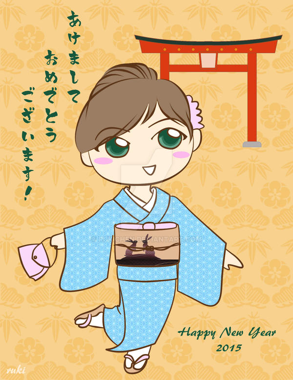 Happy New Year 2015 by rukichen