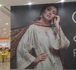 Mahira Khan poster by haseeb312
