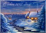 Christmas Card by Araniart