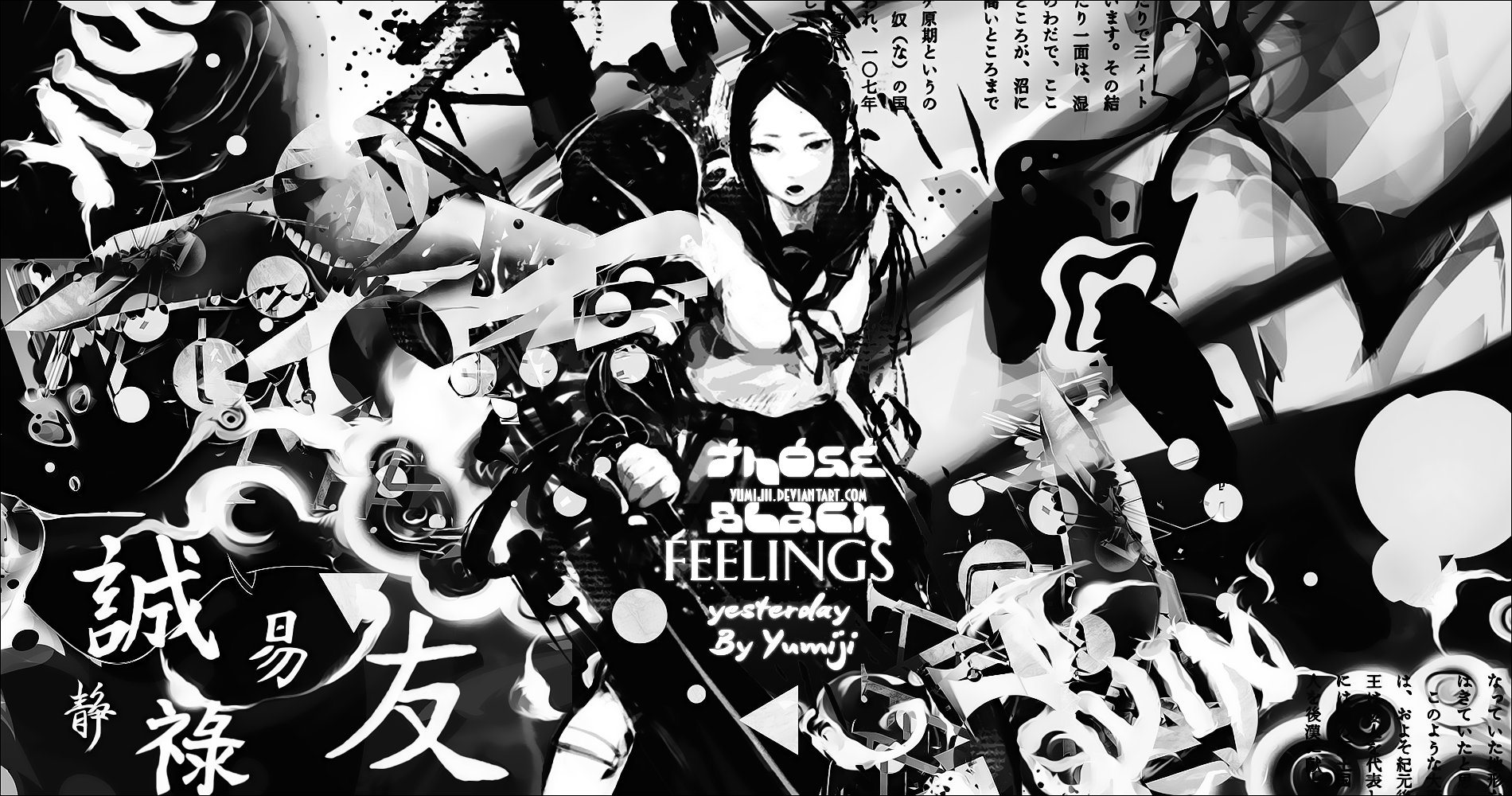 Galerie de Yumiji =) Wallpaper_those_black_feelings_by_yumijii-d72w70c