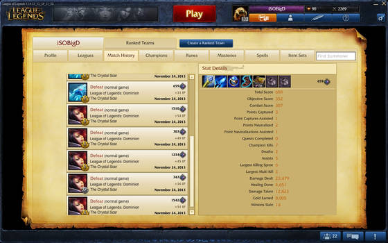 Terrible League of Legends Matchmaking