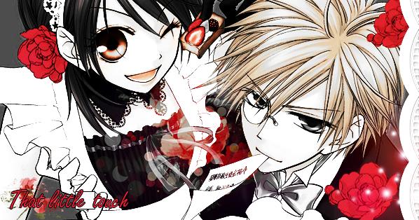 That little touch ID by mio-umineko